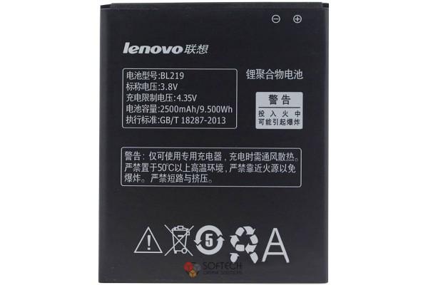 Аккумулятор для смартфона Lenovo S8 S898T+ / BL212