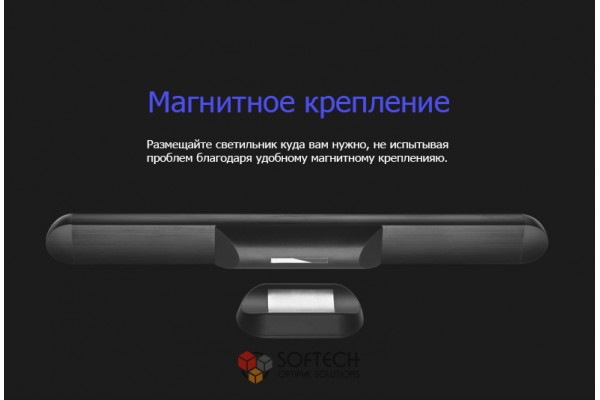 Светильник SSD-01
