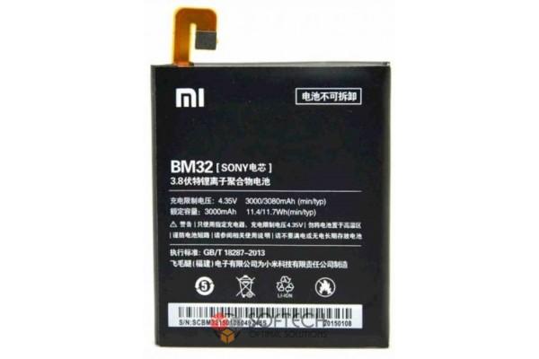 Аккумулятор Xiaomi Mi4 / BM32