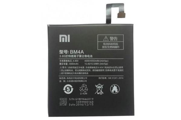 Аккумулятор Xiaomi Redmi Pro / BM4A