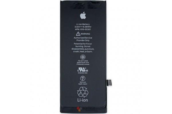 Аккумулятор iphone 7plus