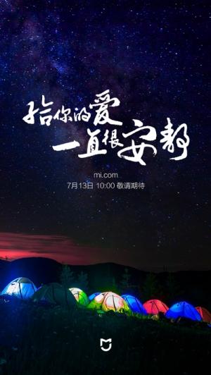 Xiaomi выпустила средство от комаров