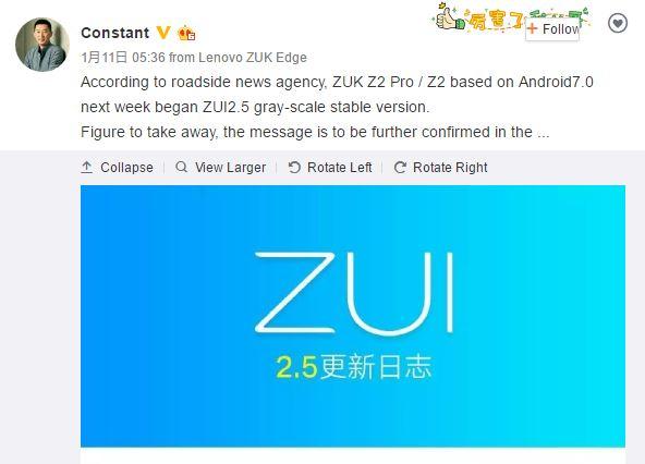 ZUK Z2 и Z2 Pro скоро получат Android 7