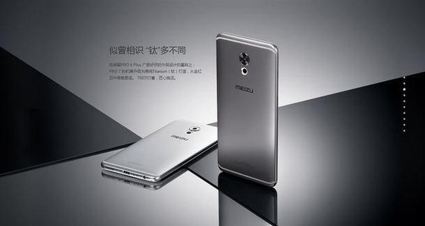 Утечка рендеров Meizu Pro 7: титановый корпус и 4K дисплей