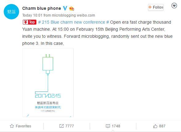 Meizu M5S будет представлен 15 февраля
