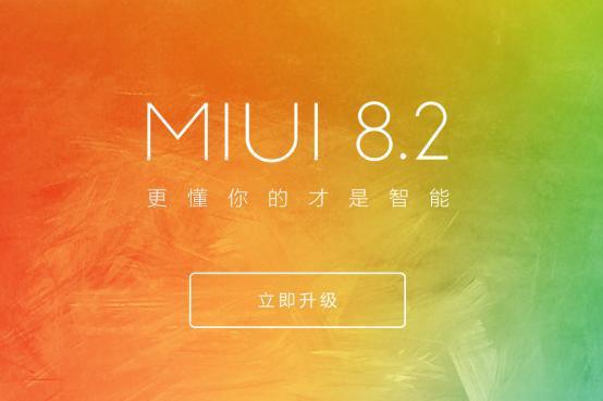 Xiaomi выпускает масштабное обновление MIUI 8.2