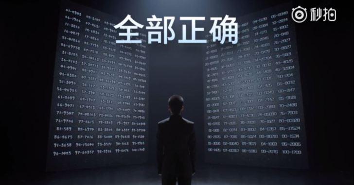 Xiaomi опубликовала два рекламных ролика о чипе Pinecone