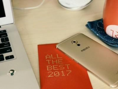 Meizu составит конкуренцию Xiaomi в сегменте умного дома