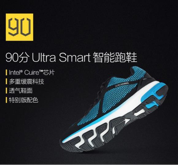 101b54bb Xiaomi выпустила умные кроссовки 90 Minutes Ultra Smart Sports Footwear