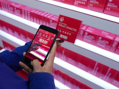 В Шанхае открыли магазин без продавцов