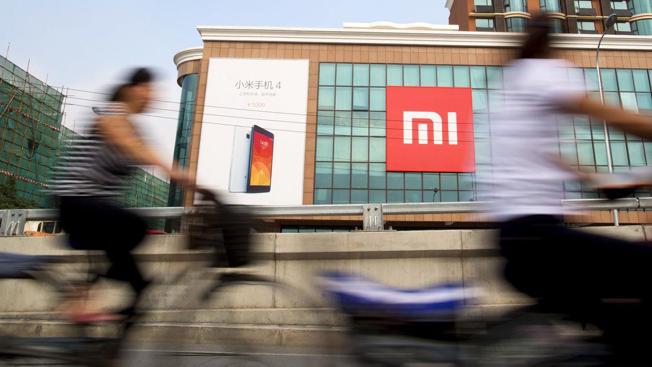 Чем является компания Xiaomi?