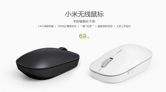 Xiaomi анонсировала новую беспроводную мышь