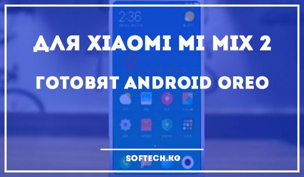 Xiaomi Redmi Note 5 не будет выпущен