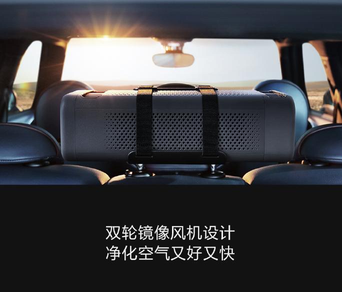 Xiaomi представила автомобильный очиститель воздуха
