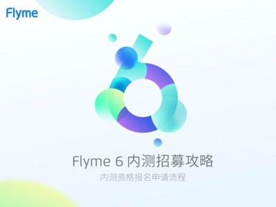 Flyme 6 перешла на стадию бета-тестирования