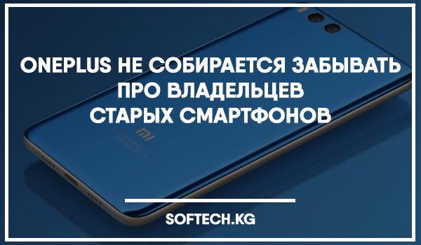 Xiaomi Mi Note 10 красуется на фото