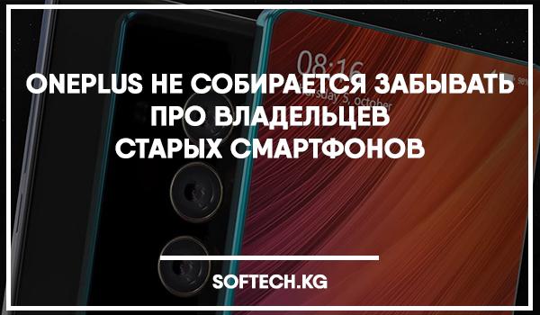 Безрамочный Xiaomi с камерой под экраном