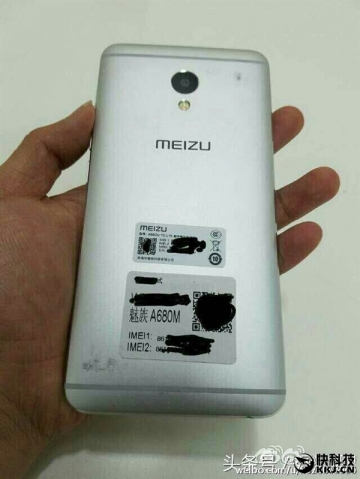Утечка фото и характеристик нового Meizu M2 Metal