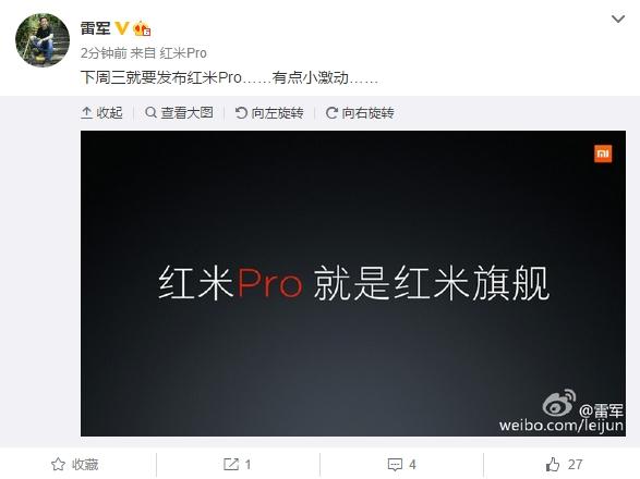 """Xiaomi Redmi Pro является флагманом"" – Лей Цзюн"