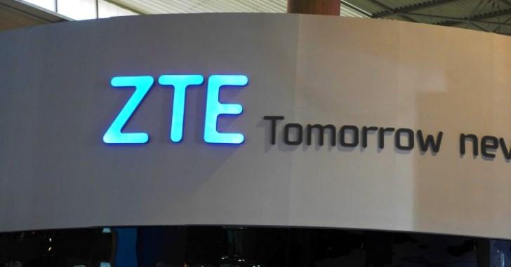 Концептуальный смартфон ZTE могут представить на MWC
