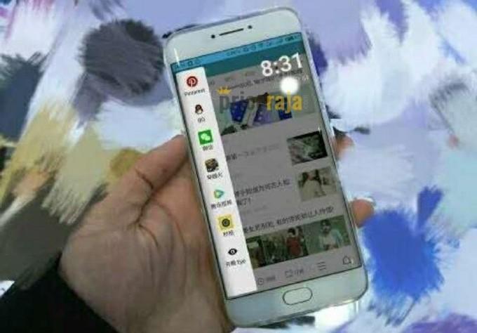 Фотография изогнутого смартфона Meizu всплыла в сети