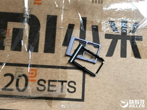 Xiaomi Mi 6 может получить влагозащищенный корпус и..