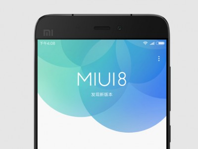 Для Xiaomi Mi5 вышла MIUI 8.2 на Android 7.0 Nougat