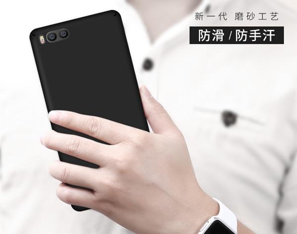 Фото чехла Xiaomi Mi6 подтвердили наличие двойной камеры