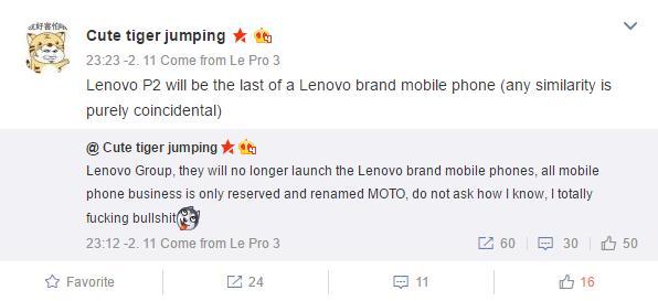 Смартфонов Lenovo больше не будет?
