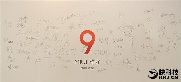 Утечка некоторых сведений о MIUI 9