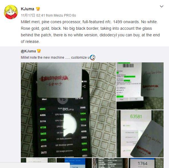 Xiaomi разрабатывает смартфон на базе собственного чипа