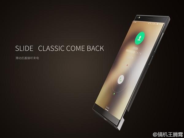 ZTE (Nubia) готовит концептуальный смартфон?