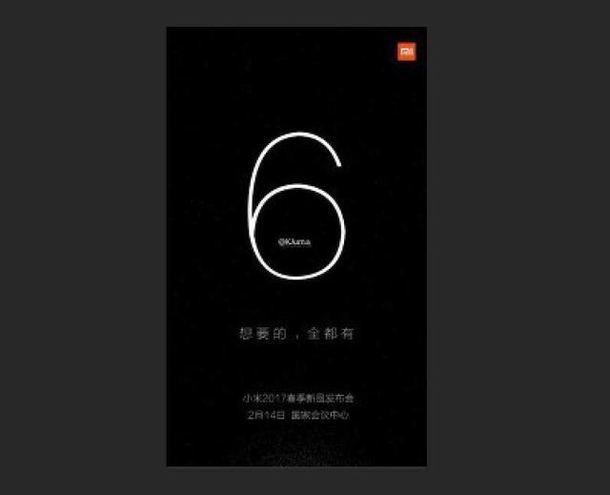 Xiaomi Mi 6 могут представить 14 февраля