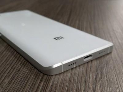 Xiaomi Mi S могут оснастить 4,6-дюймовым экраном